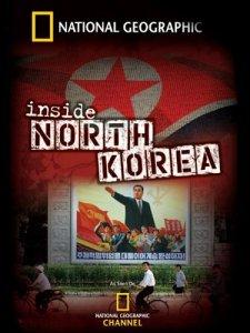 Inside NK
